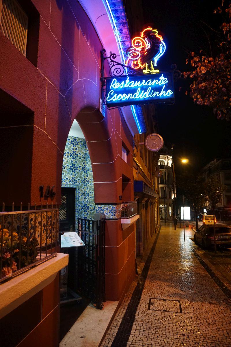 """Restaurante """"O Escondidinho"""""""